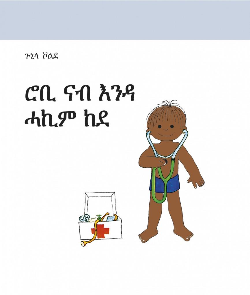 Eritrean Enlightenment ger ut boken Totte går till doktorn på Tigrinja